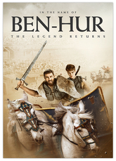 In the Name of Ben Hur (VOD)